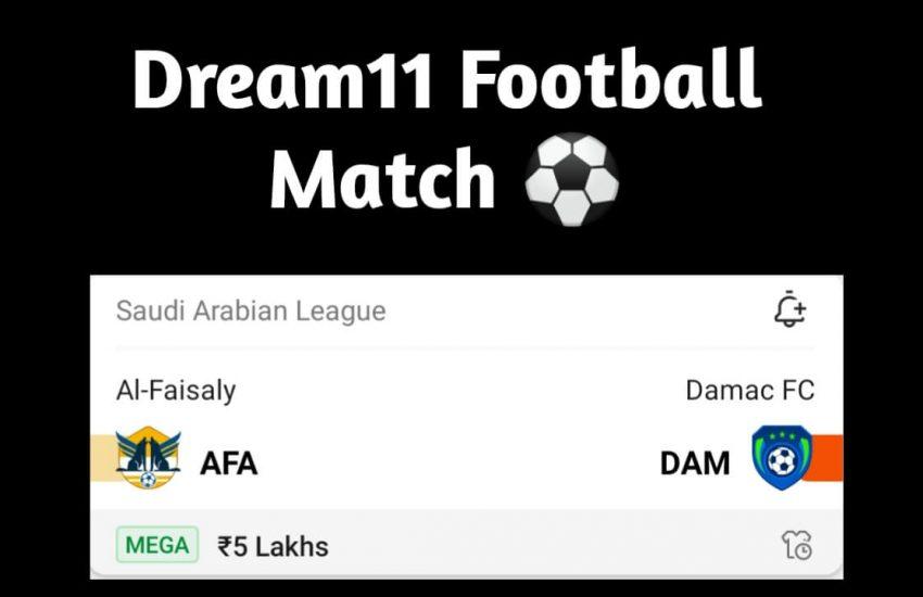 AFA Vs DAM Dream11