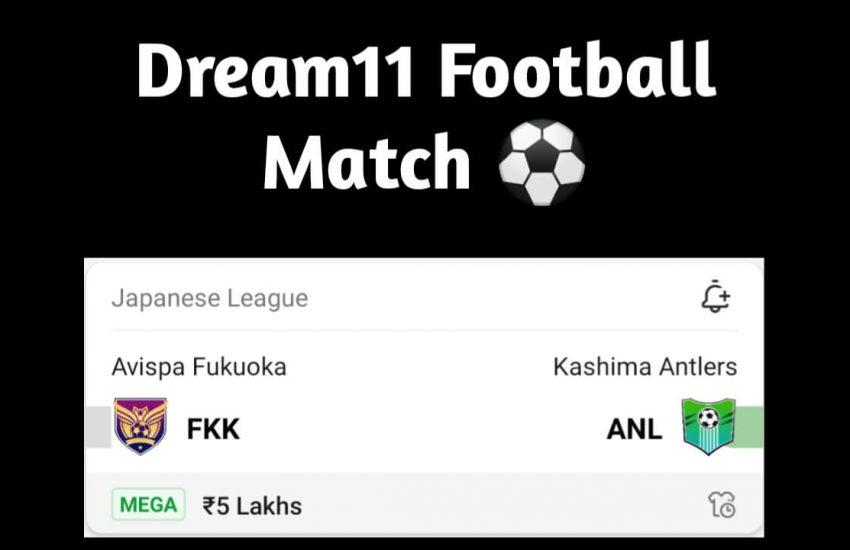 FKK Vs ANL Dream11 Team