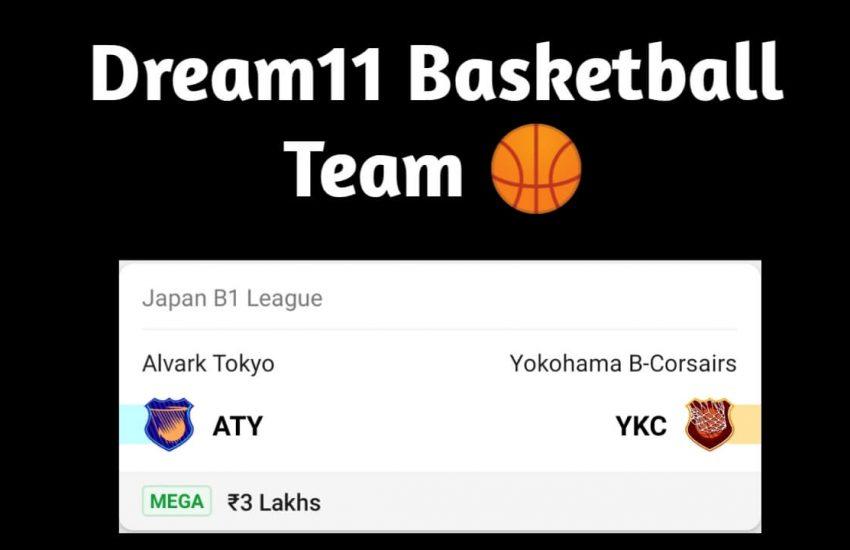 ATY Vs YKC Dream11 Prediction