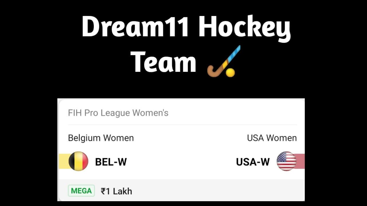 BEL-W Vs USA-W Dream11 Prediction