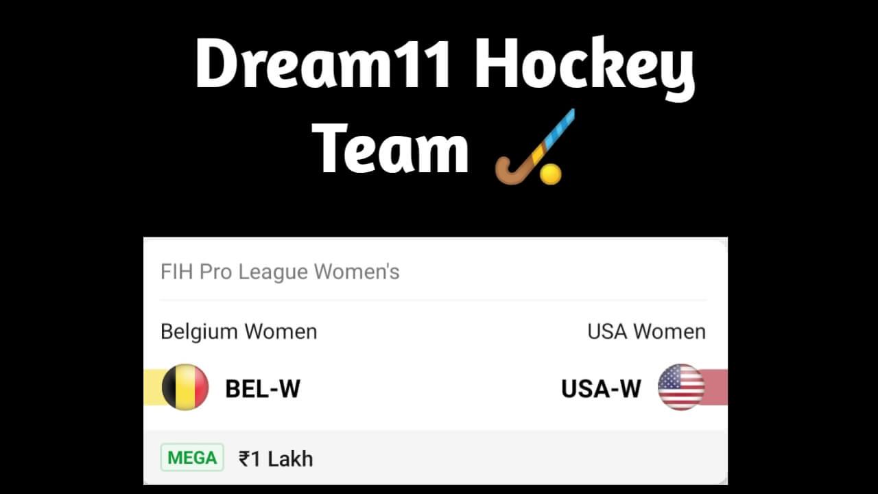 BEL-W Vs USA-W Dream11 Prediction Team