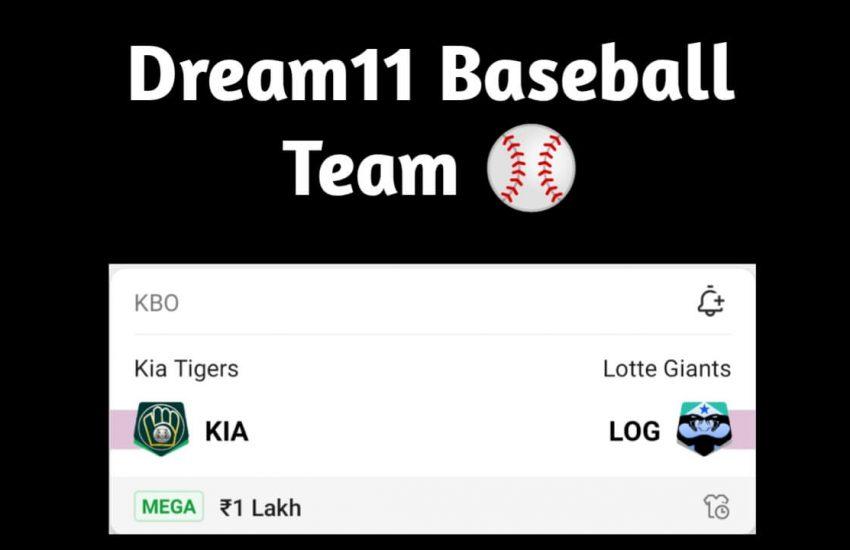 KIA Vs LOG Dream11 Prediction