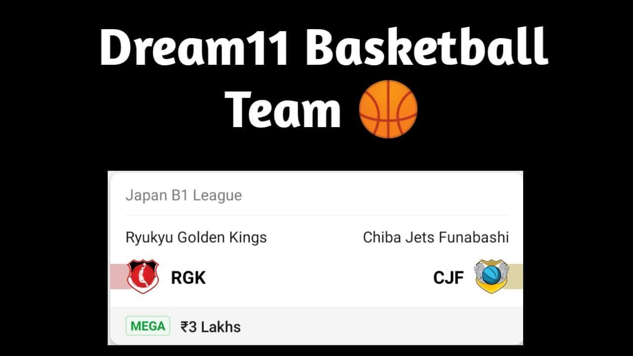 RGK Vs CJF Dream11 Prediction