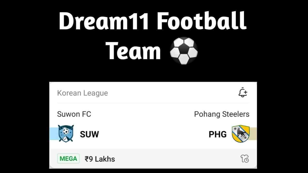 SUW Vs PHG Dream11 Prediction