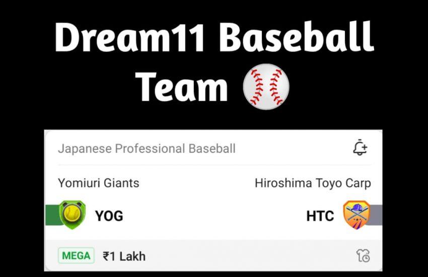 YOG Vs HTC Dream11 Prediction