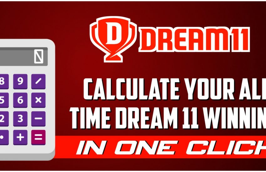 Dream11 Calculator